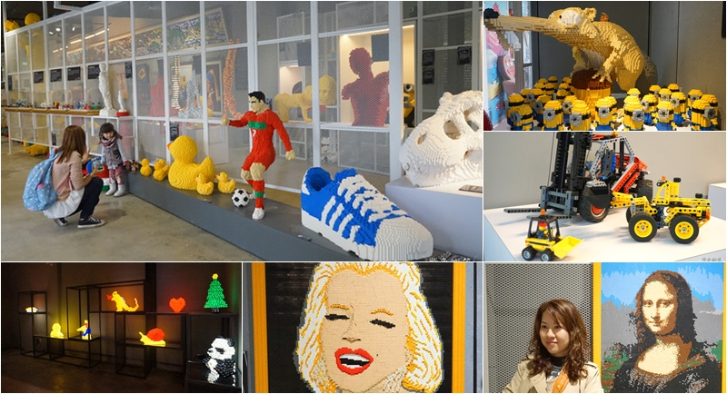 積木博物館 Brick Ark Museum~亞洲首座「積木博物館」,全館超過百萬顆積木,逾千件館藏 宜蘭市熱門親子景點 @紫色微笑 Ben&Jean 饗樂生活