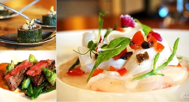 法斯樂創意法式料理 (台北私廚)享受私人的靜謐時光,又可以滿足視覺與味覺的雙重享受 @紫色微笑 Ben&Jean 饗樂生活