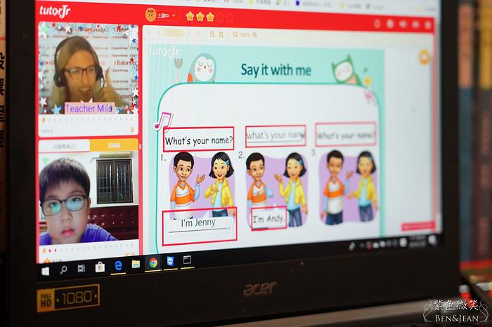 Tutor abc輕鬆讓孩子快樂學英文,最適合我們家的英文線上學習! @紫色微笑 Ben&Jean 饗樂生活