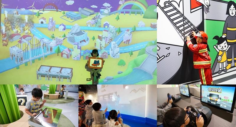 【桃園防災教育館】室內免費入場當一日小小消防員羅伊,多元的互動體驗、充滿了娛樂性與知識性|桃園親子旅遊景點 @紫色微笑 Ben&Jean 饗樂生活