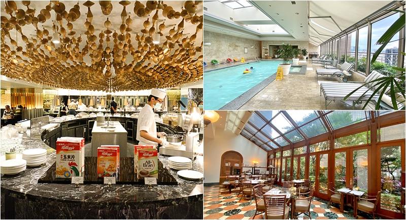 【西華飯店】頂樓室內美麗泳池,網美義大利餐廳,還有活力滿滿的中西日式的buffet 早餐|台北飯店推薦 @紫色微笑 Ben&Jean 饗樂生活
