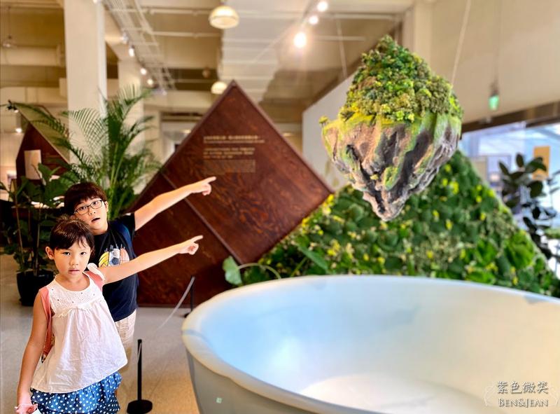 【坪林茶業博物館】互動體驗好好玩 戶外江南庭園好好拍 了解茶葉文化的親子共遊|新北市景點|坪林石碇一日遊 @紫色微笑 Ben&Jean 饗樂生活