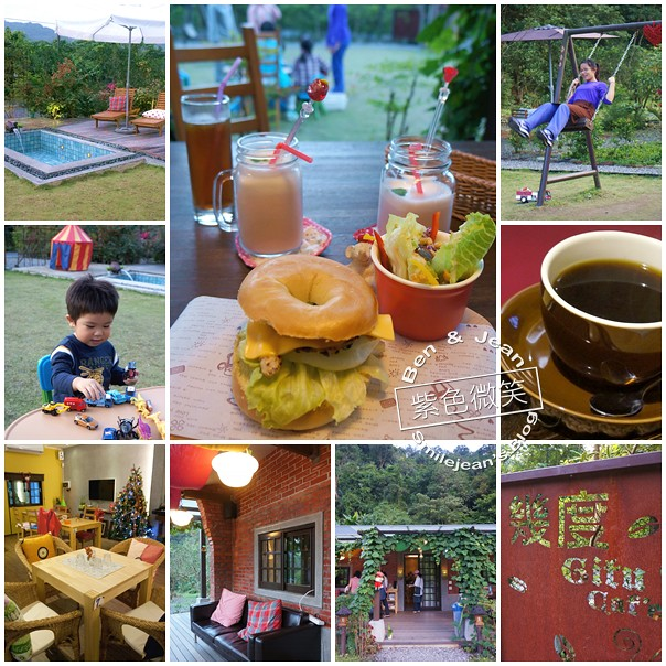 幾度咖啡莊園|大同寒溪山林裏的秘境咖啡 @紫色微笑 Ben&Jean 饗樂生活