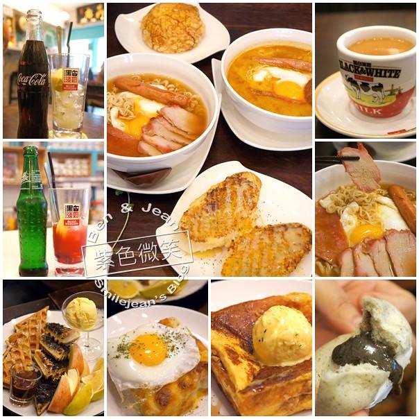 ▋台北美食▋囍糖本舖~不用到香港也能享用的好味道 @紫色微笑 Ben&Jean 饗樂生活