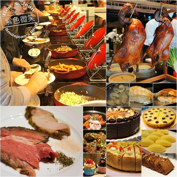 ▋桃園美食▋饗食天堂(新光店)享受多樣化的美味就像在天堂(已送三張餐卷) @紫色微笑 Ben&Jean 饗樂生活