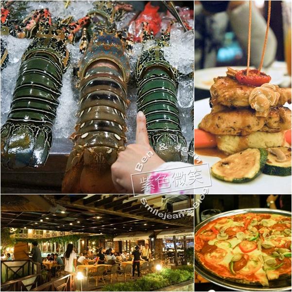 ▋2014長灘島▋DON VINTO義大利餐廳~東方文華渡假酒店的附屬餐廳 @紫色微笑 Ben&Jean 饗樂生活