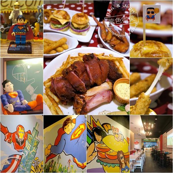 ▋宜蘭羅東餐廳▋The Dating Burger約會美式餐廳~約會、看世足賽嗑美食的好地方(羅東超人店) @紫色微笑 Ben&Jean 饗樂生活
