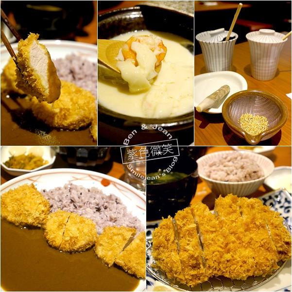 ▋台北美食▋銀座杏子豬排~腰內肉無比軟嫩好吃 @紫色微笑 Ben&Jean 饗樂生活