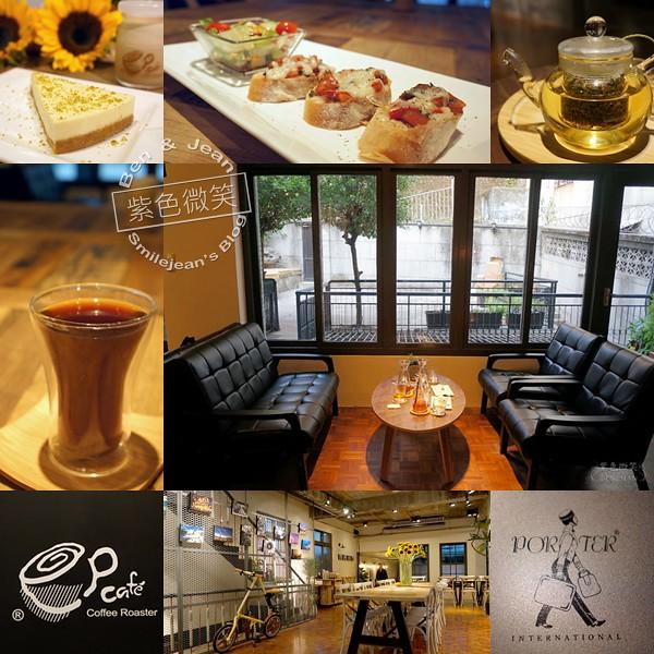 ▋台北咖啡廳▋P Café~復古工業風格又有認證咖啡師坐鎮的淡水人文風情咖啡館 @紫色微笑 Ben&Jean 饗樂生活