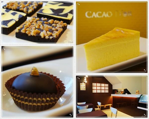 ▋宜蘭下午茶▋可可德歐巧克力~~宜蘭少見高品質的甜點店 @紫色微笑 Ben&Jean 饗樂生活