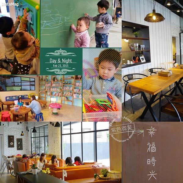 宜蘭親子餐廳▋幸福時光@礁溪~大黑板、遊戲區,幼稚園改建的創意空間 @紫色微笑 Ben&Jean 饗樂生活