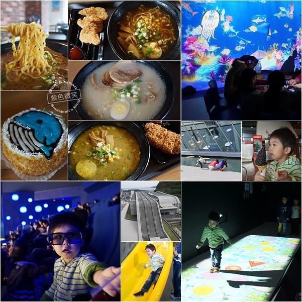 基隆景點美食▋海洋科技博物館~探索海洋文化寓教於樂的好地方 @紫色微笑 Ben&Jean 饗樂生活