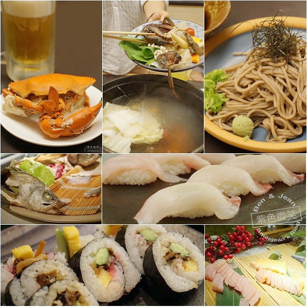 台北餐廳推薦.六福皇宮-祇園@精緻多元的日本料理吃到飽 (假日Buffet/平日套餐) @紫色微笑 Ben&Jean 饗樂生活