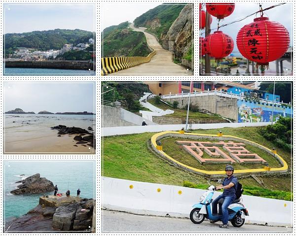 馬祖旅遊:低碳漫遊-昔時海貿小香港-西莒島,觀賞此生必看的藍眼淚 @紫色微笑 Ben&Jean 饗樂生活