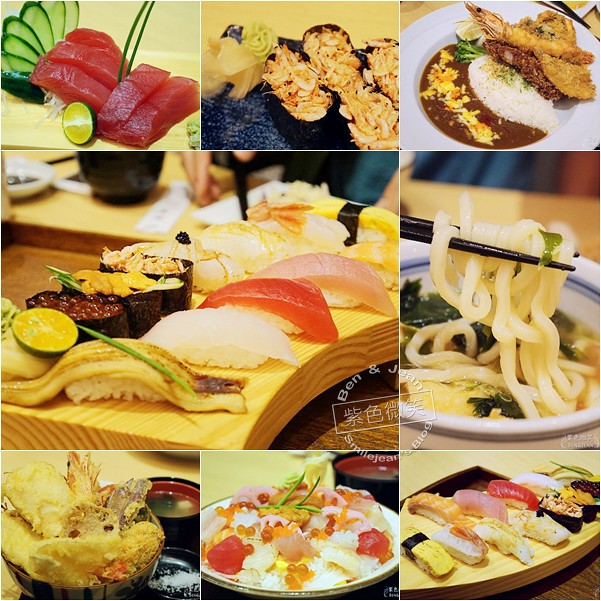台北車站美食▋和歌壽司~華麗的海上風格壽司店,來自北海道的海膽壽司新鮮好吃入口即化 @紫色微笑 Ben&Jean 饗樂生活