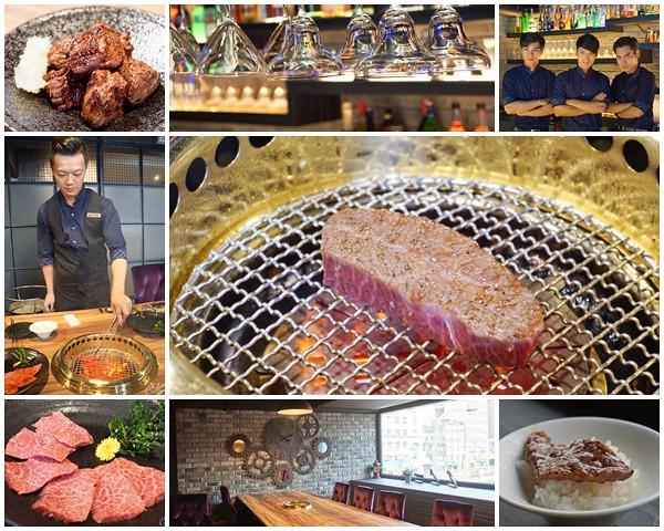約客頂級燒肉▋捷運東門站~美味和牛燒肉油香四溢入口即化,讓人以為身在日本 @紫色微笑 Ben&Jean 饗樂生活