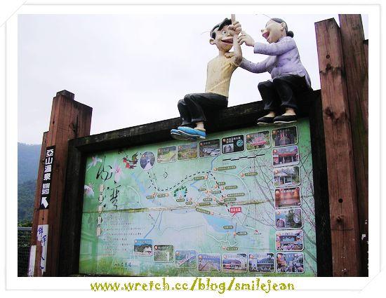 [旅遊]新竹+內灣懷舊之旅 @紫色微笑 Ben&Jean 饗樂生活