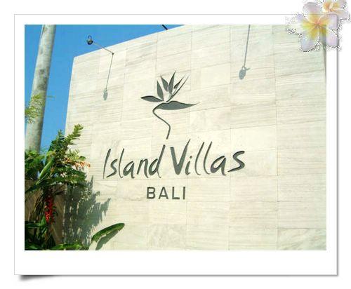 [旅遊]璀璨峇里島 IVDEWISRI海鮮餐+黃金咖啡+石鷹廣場+金巴蘭 海鮮燒烤餐 @紫色微笑 Ben&Jean 饗樂生活