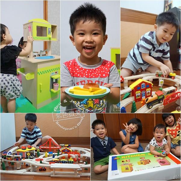 Mentari 兒童安全木製玩具▋美味料理廚房組及火車道岔建構城市組、小孩樂開懷、玩翻天 @紫色微笑 Ben&Jean 饗樂生活