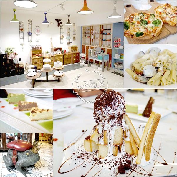 宴香天▋羅東下午茶/排餐~日系與歐風混搭風格的洋食餐廳 @紫色微笑 Ben&Jean 饗樂生活