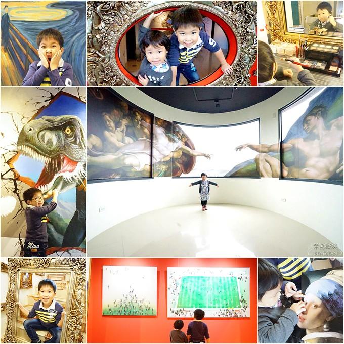 畫框博物館 ▋宜蘭新親子景點~亞洲唯一賞名畫、IG自拍、彩妝、闖關與親子DIY,雨天備案熱門景點 @紫色微笑 Ben&Jean 饗樂生活