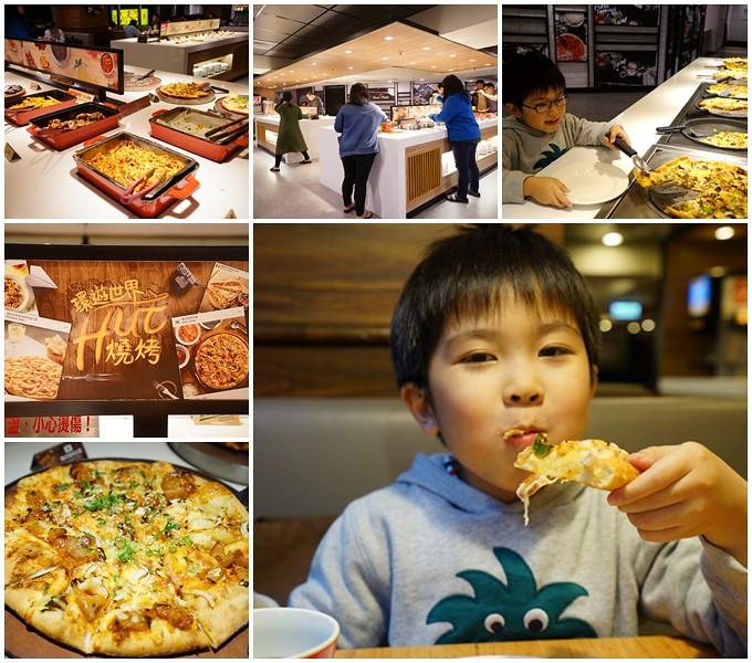 必勝客歡樂吧▋兒童連假必去吃到飽餐廳~環遊世界HUT燒烤、口味多元比薩吃到飽,一次滿足對比薩的熱愛 @紫色微笑 Ben&Jean 饗樂生活