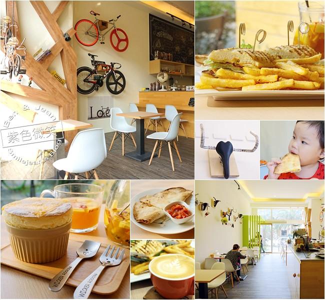 伍拾號咖啡店.宜蘭礁溪~以自行車為主題的北歐風格咖啡店,美味舒芙蕾高CP值 @紫色微笑 Ben&Jean 饗樂生活