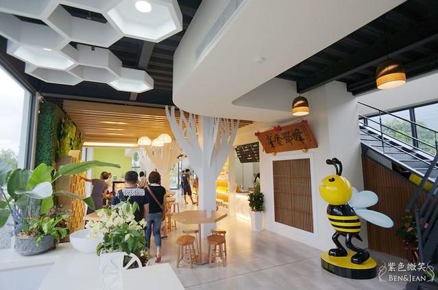 蜂之鄉蜜蜂生態教育館▋花蓮鳳林旅遊~結合花蓮名店家咖哩的餐飲,也是親子同遊、寓教於樂的好地方 @紫色微笑 Ben&Jean 饗樂生活