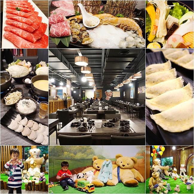 熊飽鍋物▋宜蘭市~充滿童趣提供平價與頂級食材(天使紅蝦、和牛、伊比利豬)的涮涮鍋料理 @紫色微笑 Ben&Jean 饗樂生活