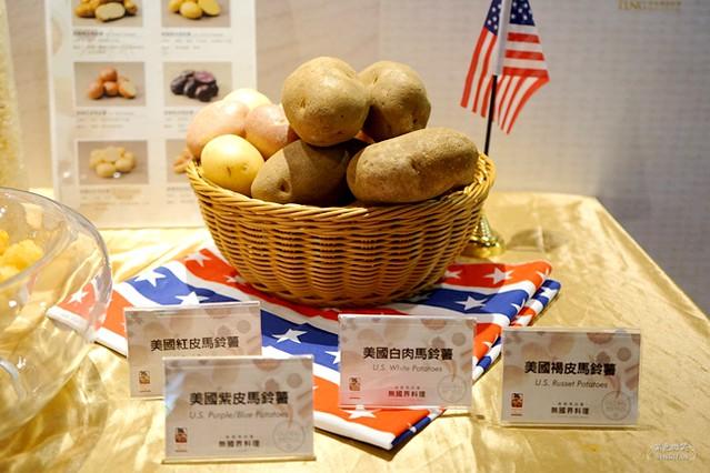美國馬鈴薯無國界料理發表會 :  6/30前都可以在十大風格餐廳品嚐到限定餐點! @紫色微笑 Ben&Jean 饗樂生活