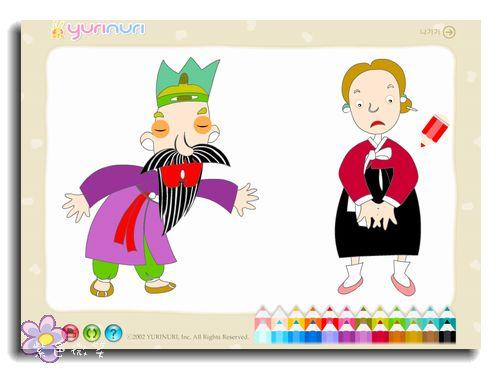 [繪圖]可愛flash著色圖 @紫色微笑 Ben&Jean 饗樂生活