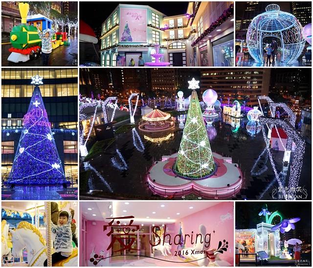 統一時代百貨聖誕節浪漫燈光秀(2016/11/17日至2017/1/3),愛透過分享,傳遞滿滿的幸福能量 @紫色微笑 Ben&Jean 饗樂生活