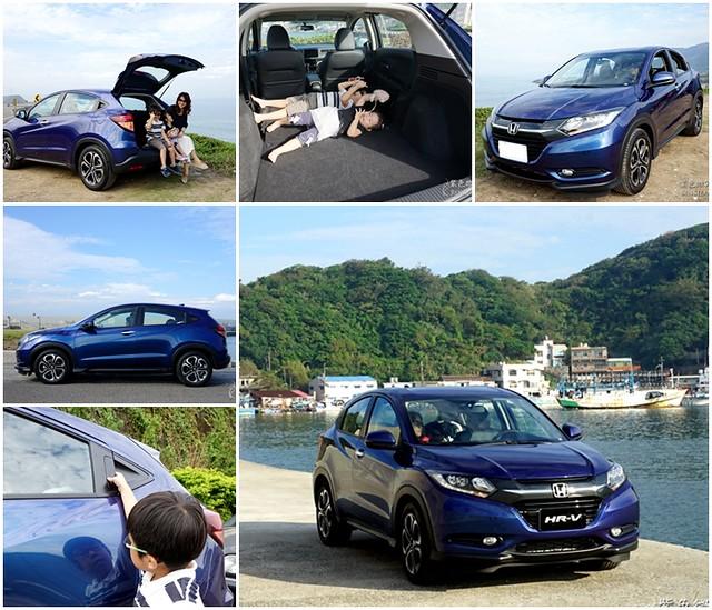 HONDA HRV~重量級小型SUV ,體型小空間大、後排座位變化多的高顏值新世代Crossover跨界跑旅 @紫色微笑 Ben&Jean 饗樂生活
