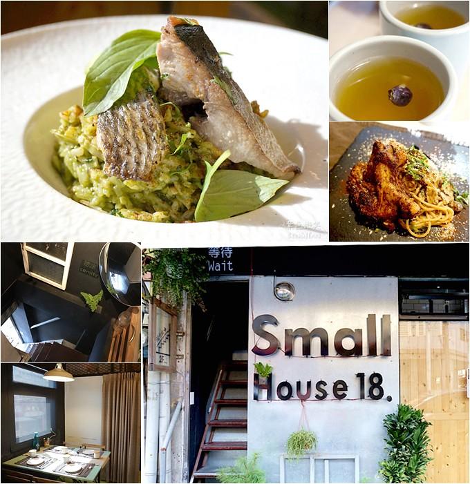 蘭城窄巷Small House 18▋宜蘭市餐廳~風味獨具的義法料理,店小料理擺盤有特色 @紫色微笑 Ben&Jean 饗樂生活