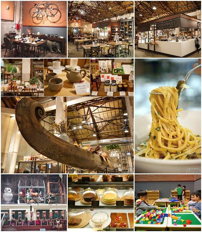 恆好 Doing Good ▋花蓮市餐廳~融合百年酒廠與西班牙料理的複合式空間,感受生活的美好的溫度,真的很好 @紫色微笑 Ben&Jean 饗樂生活