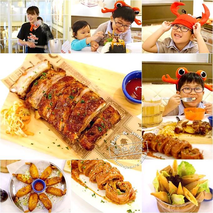 妃黛美式海鮮餐廳Fidèle▋台中市西區美式風格海鮮餐廳,蝦兵蟹將菜色豐富,隱藏版甜點精采有趣 @紫色微笑 Ben&Jean 饗樂生活
