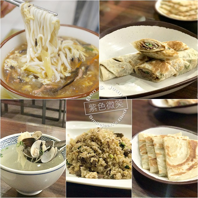 崔記小館 食尚玩家介紹平價又好吃的平民美食 羅東家庭式餐館 @紫色微笑 Ben&Jean 饗樂生活