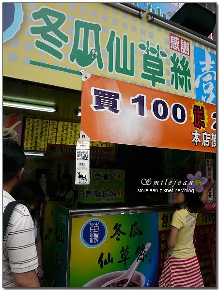 [飲品]新竹+冬瓜仙草絲 @紫色微笑 Ben&Jean 饗樂生活