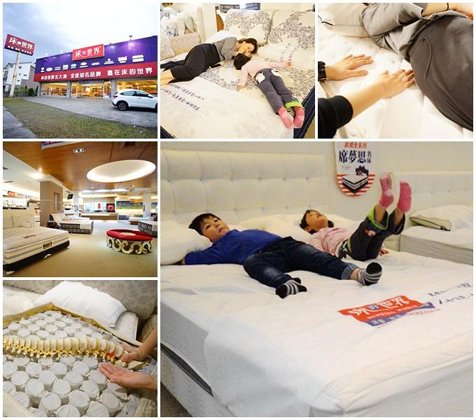 床的世界▋誰說好床一定貴,4/4-4/9 限定優惠席夢思名床限時特價19999元,專業服務、可以分期、多樣保固,不怕買到黑心床墊 @紫色微笑 Ben&Jean 饗樂生活