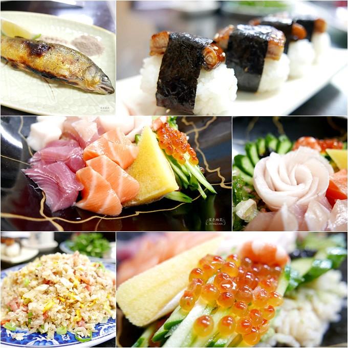 【湘壽司】在地人的推薦、生魚片蓋飯新鮮超值,平價又美味|花蓮吉安美食推薦 @紫色微笑 Ben&Jean 饗樂生活