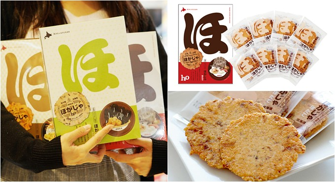 北海道伴手禮▋ほがじゃ HOKAJA 海鮮煎餅~香、酥、脆的口感,超級涮嘴,一口接一口停不了 @紫色微笑 Ben&Jean 饗樂生活
