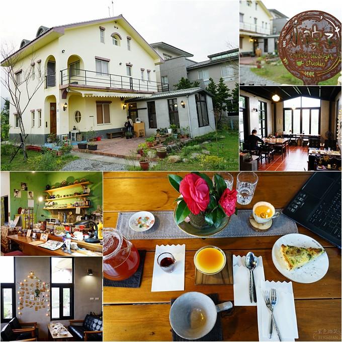 小院子咖啡~帶點居家風味與藝術氣息的咖啡廳(宜蘭員山下午茶咖啡館) @紫色微笑 Ben&Jean 饗樂生活
