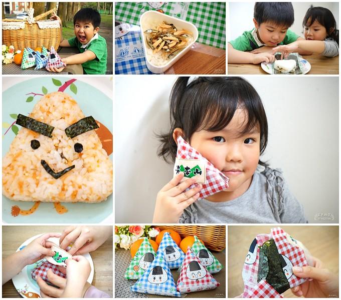 元本山DIY三角飯糰海苔▋DIY親子動手做,簡單又方便,大人小孩玩的高興吃的開心 @紫色微笑 Ben&Jean 饗樂生活