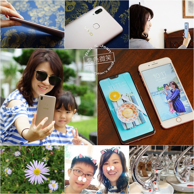 vivo V9 youth 手機▋6.3 吋全螢幕手機萬元有找,AI 智慧拍照、AI知性美顏、AI臉部辨識的大電量手機,2018年世足賽官方贊助,適合小資族及學生族群! @紫色微笑 Ben&Jean 饗樂生活