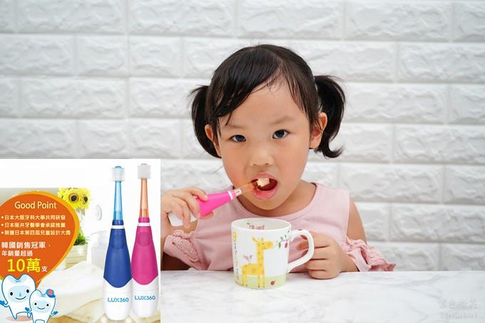 ▋團購-買兩千得桃園韓國雙人來回機票▋日本Lux360度幼童電動牙刷+加購4刷頭(一年份) @紫色微笑 Ben&Jean 饗樂生活