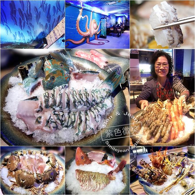 南京東路捷運站美食-食寨海鮮餐廳~~蔬果雕功力驚人,料理美味又實在 @紫色微笑 Ben&Jean 饗樂生活