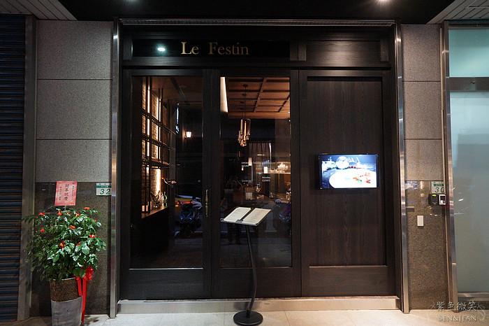 Le Festin法式餐廳▋餐廳充滿法式浪漫迷人風情,餐點令人驚豔,非常適合約會小酌,視覺與味覺的雙重饗宴 @紫色微笑 Ben&Jean 饗樂生活
