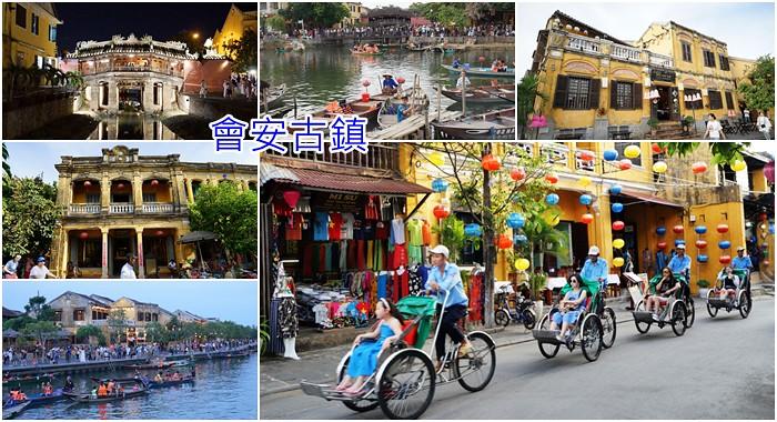【會安古鎮】五彩繽紛的的燈籠古城,特色建築超迷人,名列全球15個旅遊城市之首,世界文化遺產| 中越之旅|越南旅遊推薦 @紫色微笑 Ben&Jean 饗樂生活