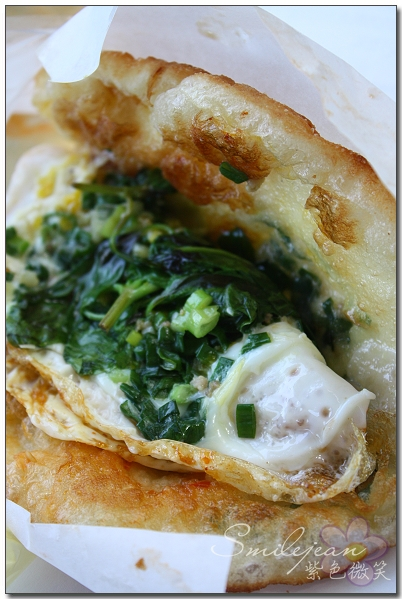 [台東美食]台東市+黃家蔥油餅 @紫色微笑 Ben&Jean 饗樂生活