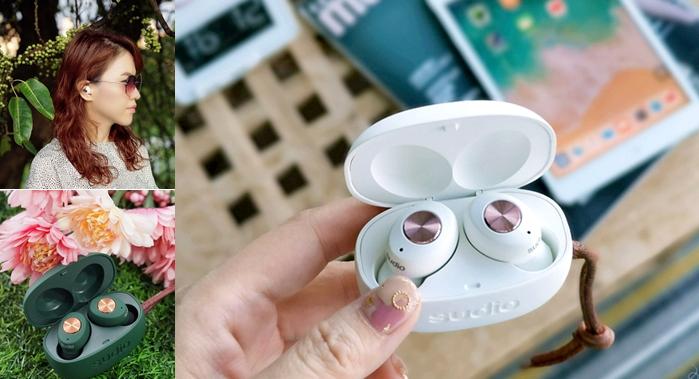 【SUDIO Tolv 真無線藍牙耳機】耳道式耳機│北歐瑞典風格外型棒,石墨烯驅動單體音質佳、充電快續航力強,讓人第一眼會愛上它🎁折扣碼85折 @紫色微笑 Ben&Jean 饗樂生活